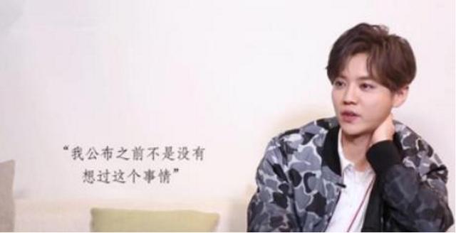鹿晗公开自己曝光恋情真因,坦言真相让人无奈,自己并不是二傻子