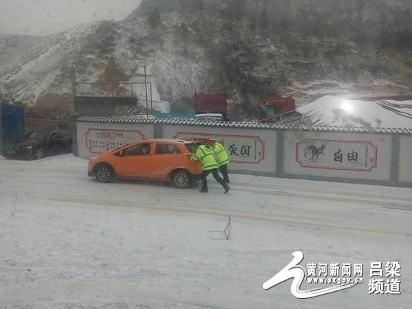 临县交警大队:雪天里的坚守