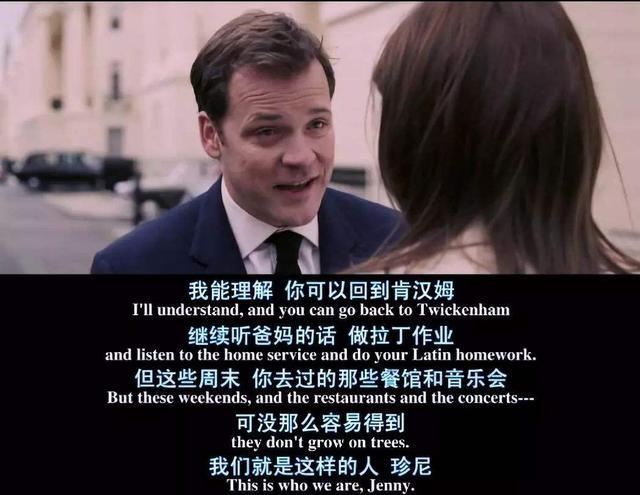 中国式家庭普遍存在3种不恰当的亲子关系:失位、越位、错位