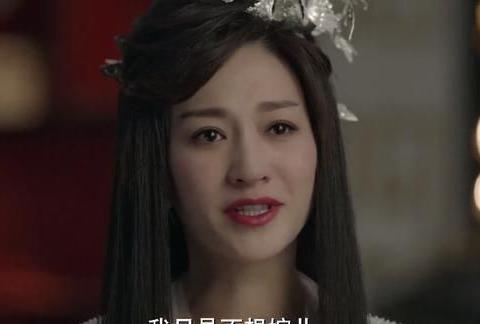 《庆余年》本质上是叶轻眉和长公主之间的较量