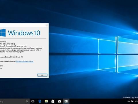 Windows 10 1703将于今年10月迎来最后一批补丁