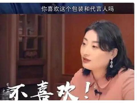 王力宏代言娃哈哈20年被解约,老板女儿直言:他太老了,我不喜欢