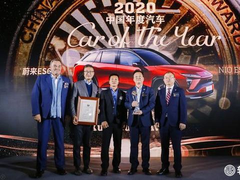 全球汽车专家评选中国年度汽车,蔚来ES6成为2020轩辕奖最大赢家