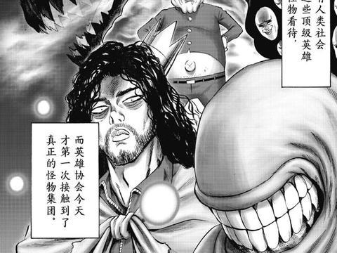 《一拳超人》165话:比惨大会开幕,猪神体质揭秘!