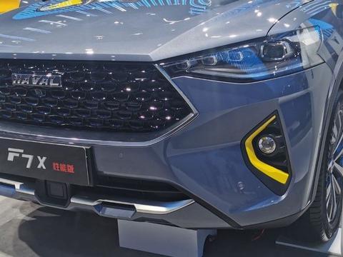 全新一代哈弗F7X亮相,配1.5T发动机,百公里加速仅6秒