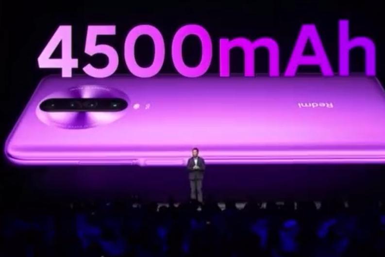 最便宜双模5g手机来了,Redmi k30售价1599元