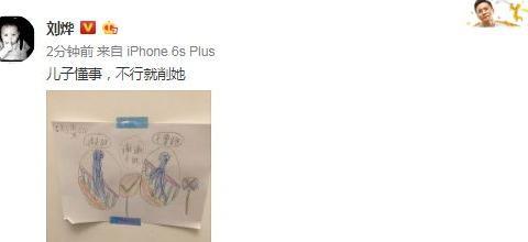 刘烨晒9岁儿子画作,诺一画画提醒妹妹下楼梯走路不要跑,超暖!