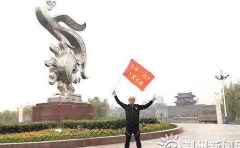 """""""长跑哥""""耗时29天从乌镇跑到荆州 还将跑到拉萨"""