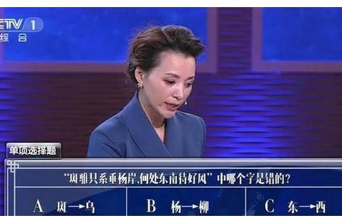 中国诗词大会:难倒百人团54人的李商隐无题诗,我们应该背下来