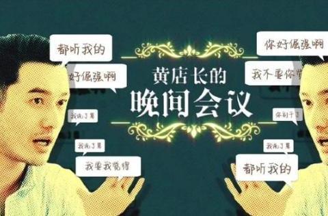 多年后再看《花儿与少年》,才发现公主病许晴原来是个绿茶?