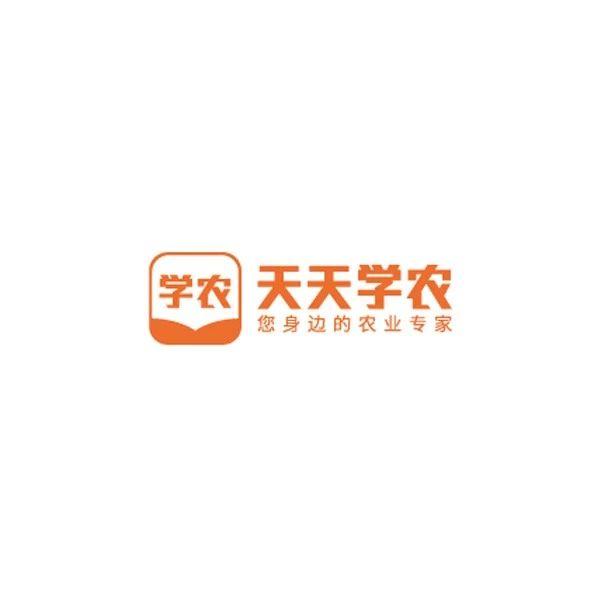 GET2019教育科技大会优秀企业联展——天天学农