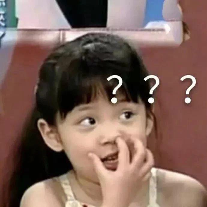 """""""我的四级听力是娜扎念的...""""救命!这届同学们能不能放过英语考试?!"""