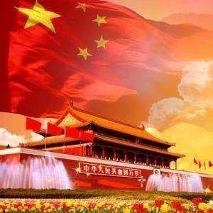 献礼新中国成立70周年丨课文里的红色篇章之《春天呵,请在中国落户》