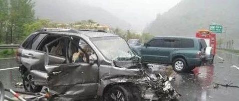 15人死亡!云南近日连发多起交通事故!这些路段一定要注意!