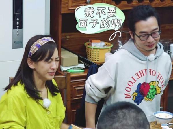 陈意涵与老公在节目中吵架,和好方式惹争议,网友:爱得太卑微!