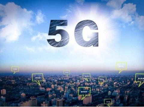 你做好迎接5G时代到来的准备了吗?