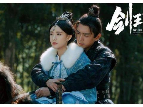 杨紫点评李现新剧《剑王朝》:口碑不好,原因并不在女主