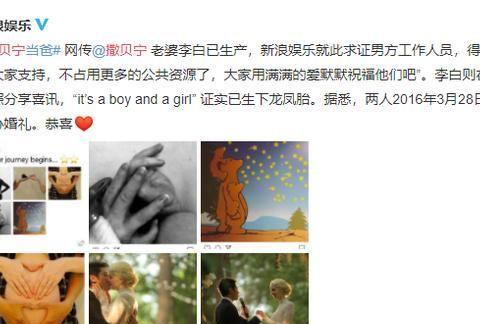 撒贝宁是中国人,李白是加拿大籍,那两人孩子是什么国籍?