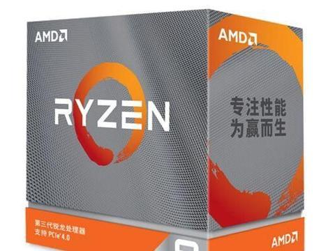 性能、价格皆出色 2019年度AMD爆款处理器装机推荐
