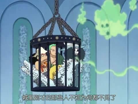 海贼王:灵魂之王布鲁克能力觉醒之时,便是皇级大佬头疼的时候