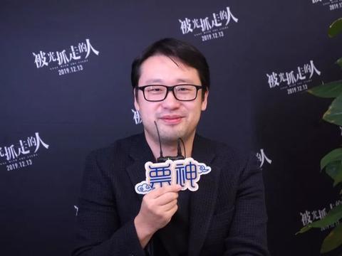 专访董润年:用李诞打通第四面墙,让观众感受电影世界的真实