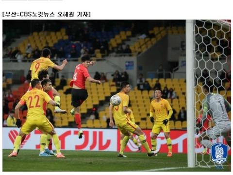 讽刺!韩媒发声感谢中国足球 名记:国足别再幻想进世界杯了