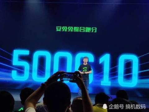 游戏性能炸裂,黑鲨2 Pro正式发布,12GB运存仅2999