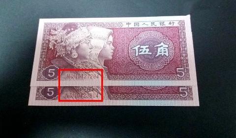 """提个醒:5角纸币是这""""字母""""不能花,单张增值12倍!"""