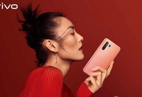 vivo X30系列5G新品发布会 潜望式超变焦 发现更多美