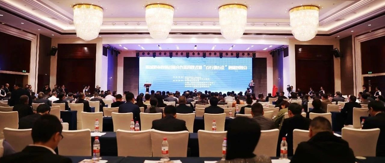 防城港市与广西各金融机构签订战略合作协议,授信总额超1100亿!