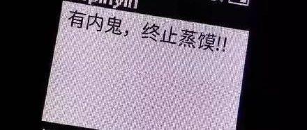 """西安一大学生晒蒸馍遭消防在线执法,全校""""带锅逃亡"""""""