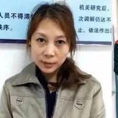 【追踪】劳荣枝被批捕