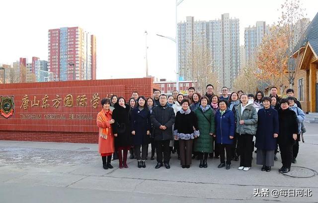 民进唐山市委副主委吴金星、杨冬梅一行莅临东方国际教育集团参观