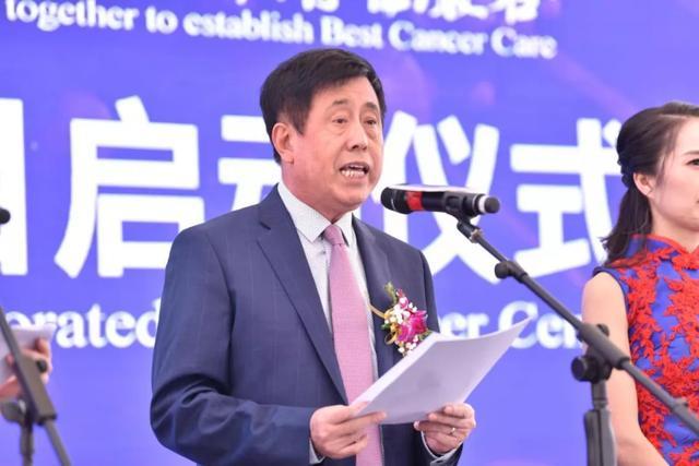中澳肿瘤合作项目启动仪式在广州中医药大学金沙洲医院成功举办