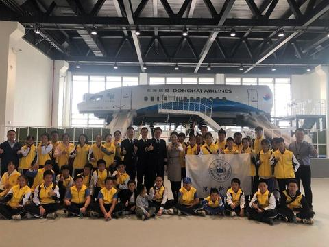 东海航空助力航空科普教育事业,守护孩子们的蓝天梦