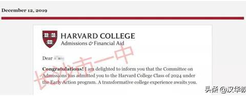 2020美国名校录取人数公布,她是唯一一位被哈佛录取的大陆学生!