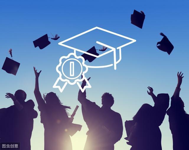 师范类大学排行榜,分为四个档次,看下你报考的属于哪个档次?