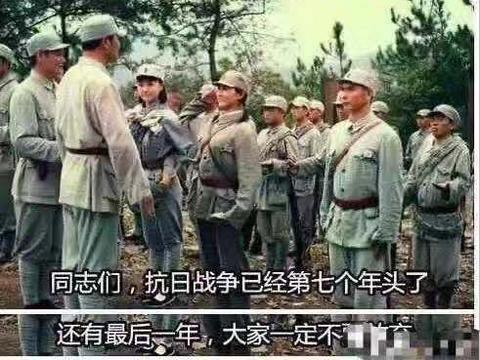 抗战剧中绝不会出现的一个日本兵种,只要出现,网友:必定是神剧
