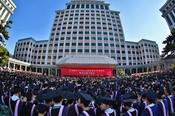 考研最难的5所财经类大学,没实力不敢报,380分都悬?