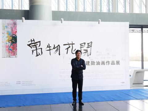 郭建勋油画展在深圳宝安图书馆开展