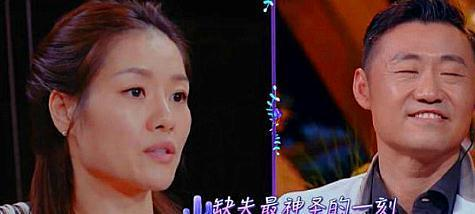 妻子三:李娜首次谈不办婚礼的理由,魏大勋开玩笑引网友不满