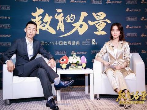 2019新浪教育盛典访谈:升学教育CEO赵伟军
