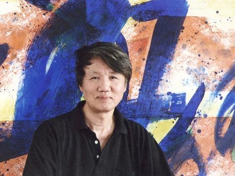 """易至群80后""""新楚风""""中国画展在广东美术馆开幕"""