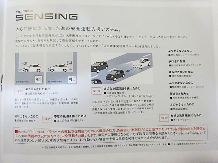 全新一代本田缤智效果图曝光 大灯与飞度相似 2020年12月发布