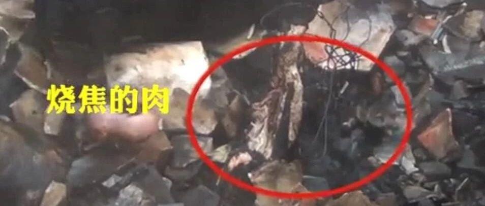 10天内3起!江西一村民熏腊肉 屋顶烧出个大窟窿…