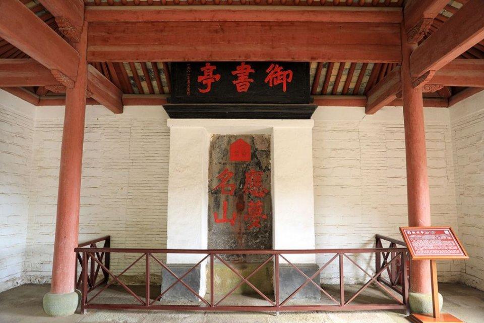 两位宁波人,把并非太子的赵昀,推上了皇帝的宝座,改写历史