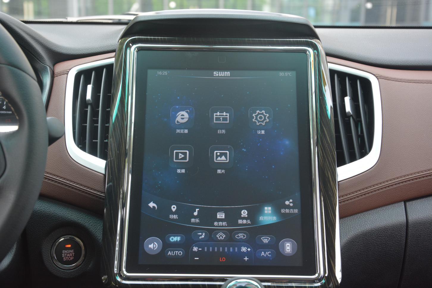 新车智能情报站12月04期丨造车新势力再添强将,合资自主持续更新