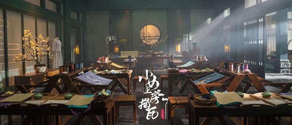 国风高甜剧《小女上房揭瓦》定档1月6日 冷傲小爷软萌侠女齐发糖