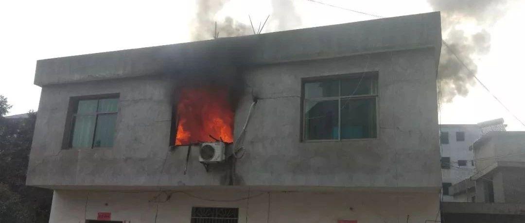 江西一住户家里起火 烈焰喷出窗口!竟是它搞鬼?
