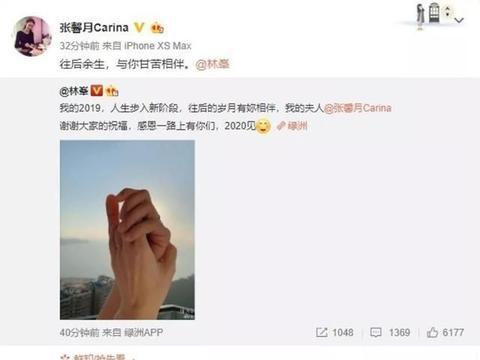 40岁TVB当家小生娶29岁内地女友 细数林峯遇到张馨月之前的情史